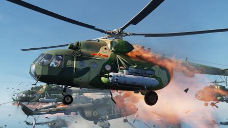 200枚火箭弹轰炸基地,遭五架国产直升机反击,场面震撼: 作战模拟