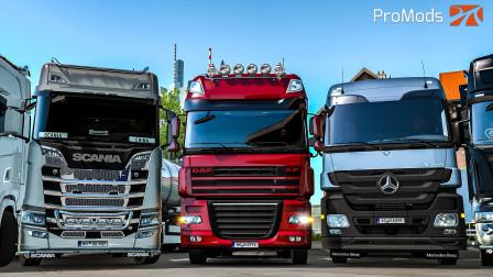 欧洲卡车模拟2:惨 大谢 惨 | 2020/09/12直播录像(1/2)