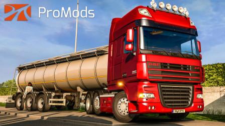 欧洲卡车模拟2:全队110高速巡航 | 2020/09/12直播录像(2/2)