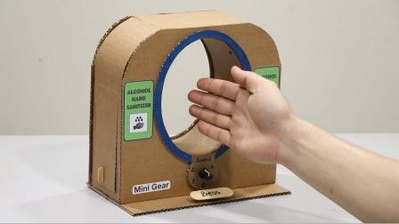 达人教你如何用纸板自制洗手机,效果不比买的差,动手能力太牛了