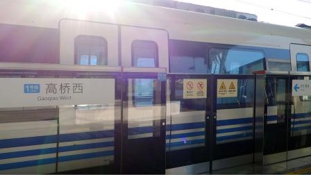 [2020.8]宁波轨道交通1号线 高桥-高桥西 运行与报站