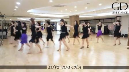 国际排舞《爱你恰恰》