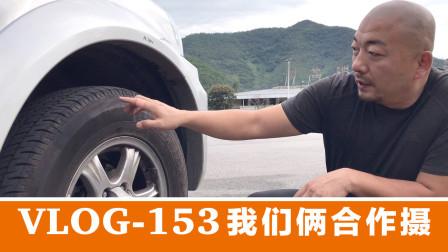 大军解答关于房车轮胎动平衡、四轮定位和轴头锁的一些疑问