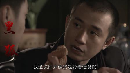 罗斌来天津刺杀王汉生,不料廖先生却被杀,朱子宇彻底当了汉奸