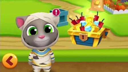 大家来玩汤姆猫橘子解说566:木乃伊汤姆猫上场,绷带绑多了不太灵活啊