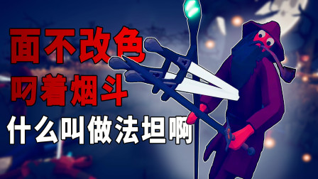 【焰桦】全面战争模拟器丨遗留派系通关!这才是真正的法师!