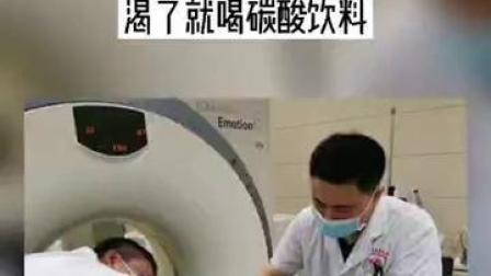 湖南12岁小学生被查出肺癌晚期