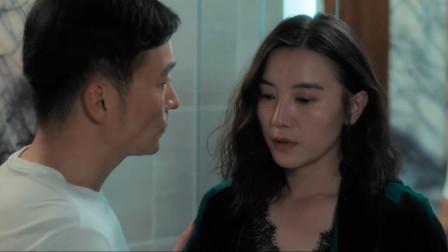 白色月光:用林宥嘉《残酷月光》打开这部剧,婚姻有时候原来这么残酷!