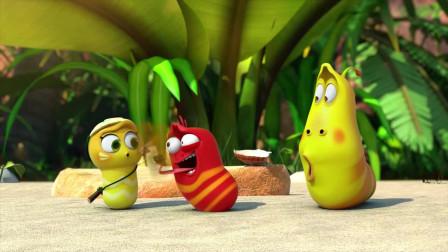 爆笑虫子:小黄的厨艺得到大家认可,小红受到打击,苦练黑暗料理
