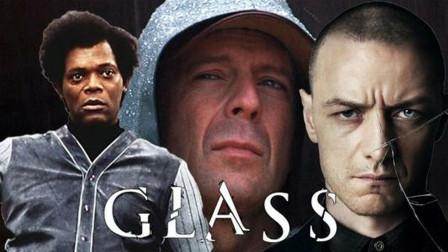 沙马兰英雄三部曲终章《玻璃先生》原来超级英雄可以是这样婶的