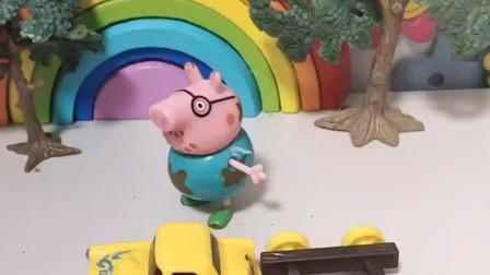 猪爸爸新买了四轮车,他把佩奇乔治忘在路上了,猪爸爸可真迷糊