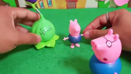 小猪乔治和蘑菇炮一起玩游戏