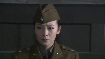 战争剧:特派员罕见流泪,竟然还是因为燕双鹰,太不可思议