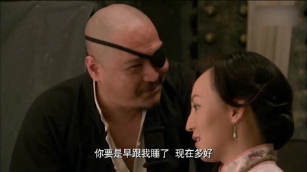 铁梨花:独眼龙土匪当了老大,一招让秋香变成乖娘们,太狠心了!