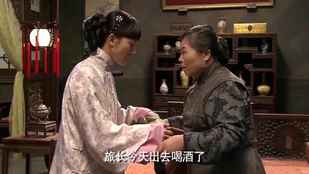 铁梨花:新媳妇刚进门就怀上孙子,老太太直接赏赐玉观音,太豪横