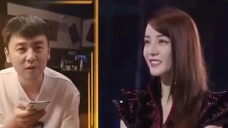 雷佳音+贾乃亮自创关于热巴的歌 本尊听了都笑断头