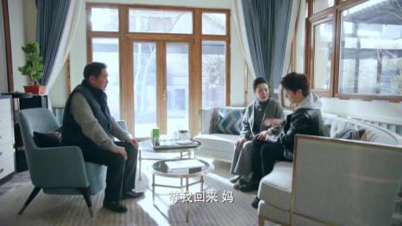 推手:柳青阳父亲工程停摆,人也音讯全无