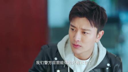 推手:柳青阳父亲失踪,柳青阳想要伪装车祸逼他出现