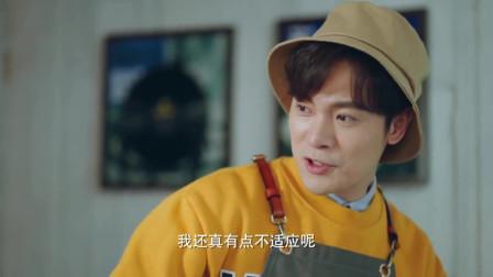 推手:柳青阳为争口气努力学习,好友都有些不适应他这个样子