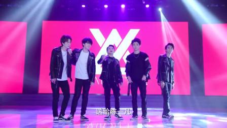 推手:柳青阳找歌星专门为陈一凡唱歌,简直不要太甜蜜!