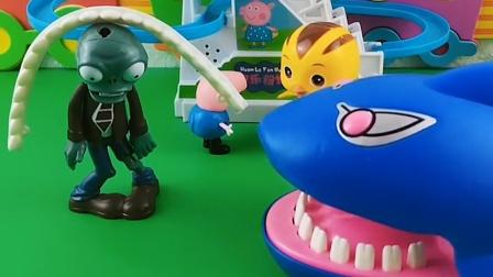 大鲨鱼问僵尸干嘛?僵尸打个喷嚏,鲨鱼以为僵尸把自己的假牙弄掉了