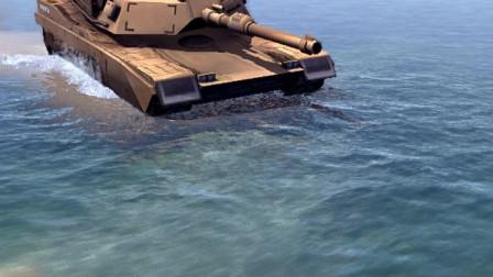 这坦克太大了