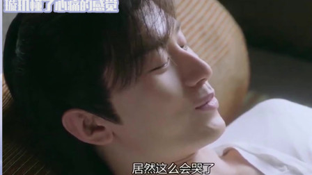 璇玑终于体会到心痛,为司凤痛哭:我要变得更强大,才能保护你!