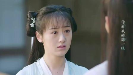 司凤以为璇玑对他是真爱,怎料一测心灯崩溃了,对视场面太虐心!