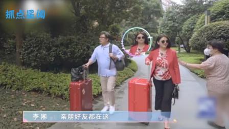 王岳伦家到底多有钱?当看到李湘偶遇恩人时的一个口误,暴露真实情况