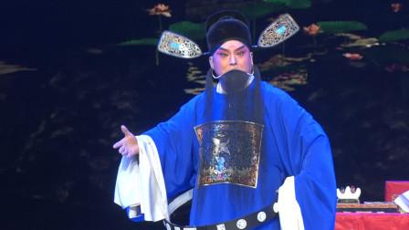 河南豫剧院青年团苏印永演唱《血溅乌纱》严天民雪夜秉烛审理案卷