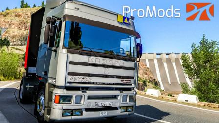欧洲卡车模拟2 #347:驾驶毕加索Troner探访孔特雷拉斯水库大坝 | Euro Truck Simulator 2