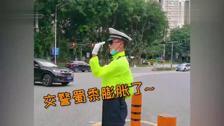 黑科技成真 深圳交警穿上漫画里的 空调衣 瞬间 膨胀成绿巨人