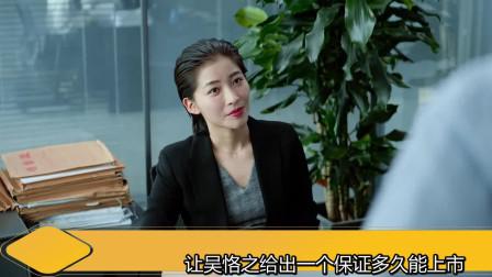 平凡的荣耀:最新剧情大解析-58