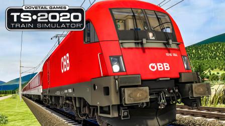 TS2020 阿尔贝格铁路 #1:音阶唱跑调 驾驶ÖBB1016从因斯布鲁克出发 | Train Simulator 2020