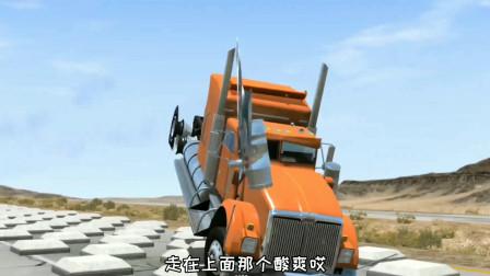 车祸模拟器117 两个菜鸡到处恶作剧 作死拦截大货车
