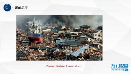 日本最大的地震,能引发38.9米的巨浪海啸!