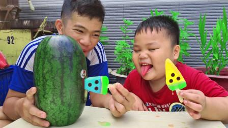 萌宝早教游戏:超益智!小正太的哥哥带来哪些颜色的西瓜冰棒呢?