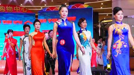 旗袍女神靓丽多彩,贵港覃塘区民协大型旗袍走秀表演视频