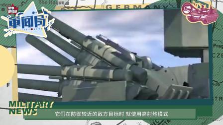 防空导弹如此发达,高射炮为何依然没有退役,三大好处难以拒绝