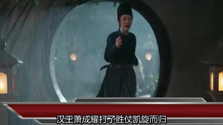 长安诺:剧情透露大解析-50