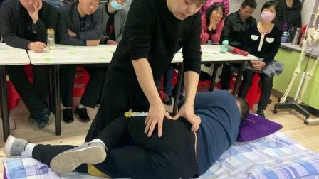 中医正骨推拿治疗腰腿疼痛手法讲解