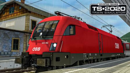 TS2020 阿尔贝格铁路 #2:多弯的单线区段 早点两份到达察姆斯 | Train Simulator 2020