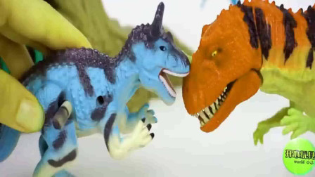 拆封认识各种新恐龙玩具