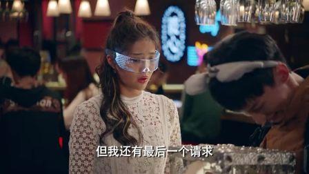 爱情公寓:咖喱酱要摘下眼镜,海棠立马慌了,多亏一菲出手拉闸!