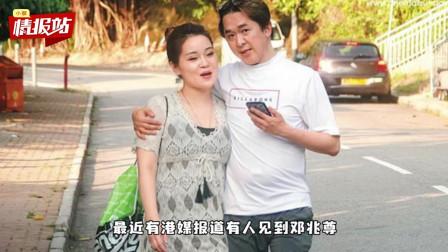 新女友进医院被猜怀孕?邓兆尊回应,看来要将不婚不育坚持到底!