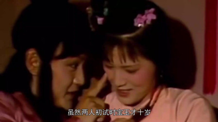 """【影视】袭人和宝玉""""偷试""""多年,他还配得上林妹妹吗?"""