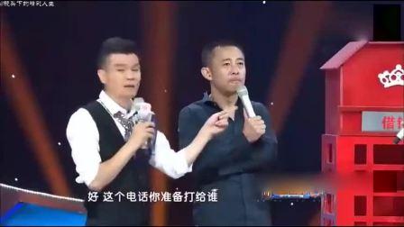 侯勇跟范明借50万,范明的做法出乎全场观众预料