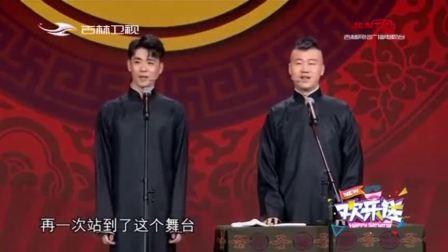 张云雷唱歌证明自己不阴柔,唱完搭档怀疑他师门,是郭德纲徒弟吗
