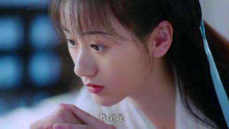 司凤现场教学璇玑,如何爱上他,璇玑的反应太甜了!