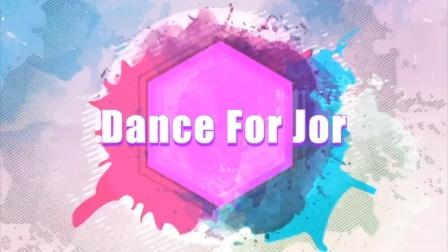 #来广场Battle一下#DUN DUN 健身舞蹈